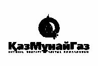 Казмунайгаз_