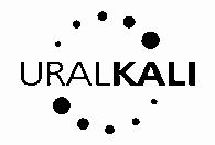 Уралкалий3